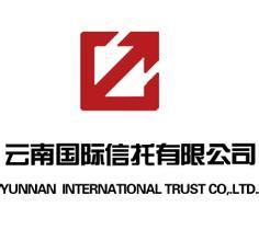 云南国际信托有限公司诚聘英才