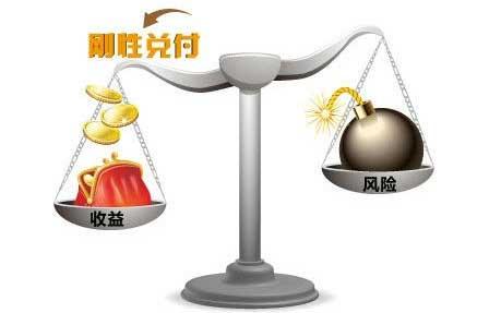 在中国信托业收益和风险并不是等价的