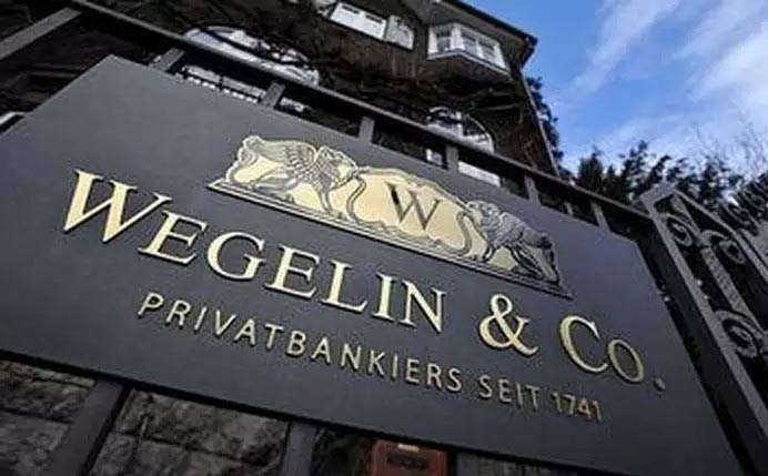 瑞士的秘密银行账户是如何运作的?