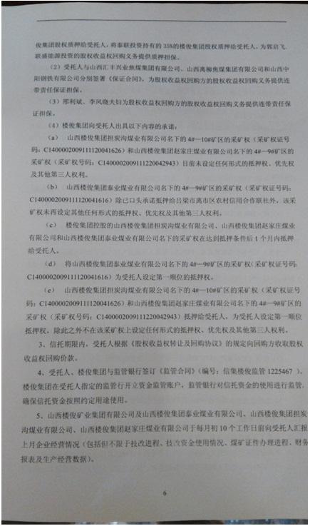 """长安3号被曝兑付危机,光大银行、长安信托、投资者上演""""三国杀"""""""