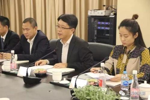 财信发展、华澳国际信托和中梁集团达成战略合作