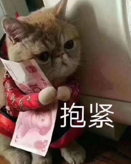 """重磅!2018年信托业""""雷""""霆大阅兵!"""
